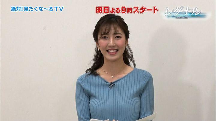 2018年04月09日小澤陽子の画像01枚目