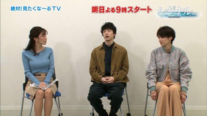 2018年04月09日小澤陽子の画像03枚目