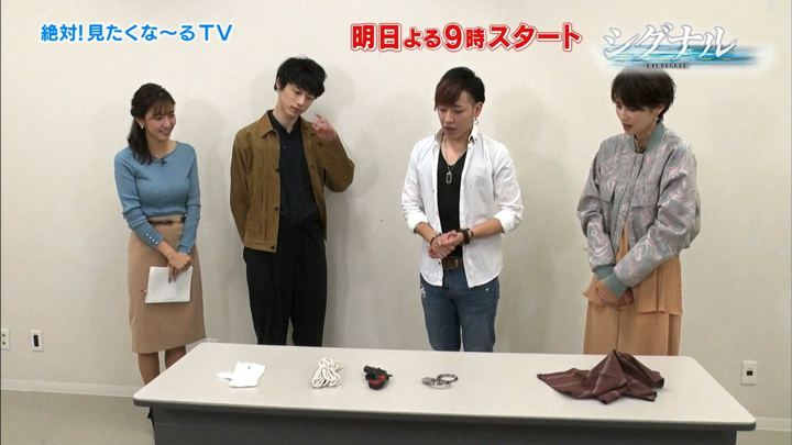 2018年04月09日小澤陽子の画像07枚目