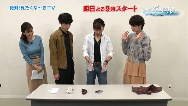 2018年04月09日小澤陽子の画像08枚目