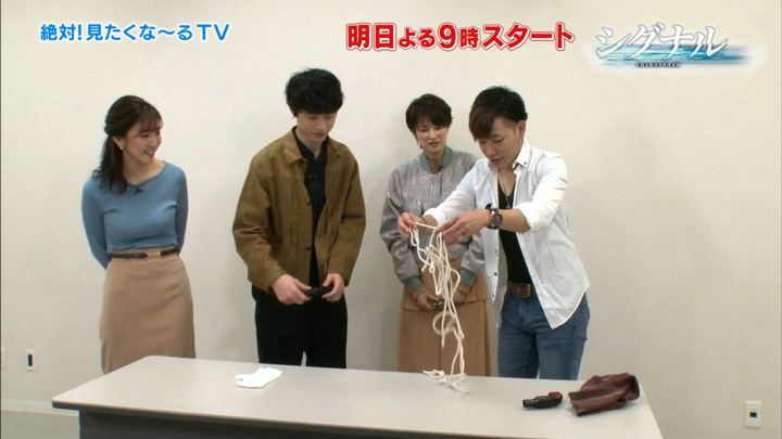 2018年04月09日小澤陽子の画像12枚目