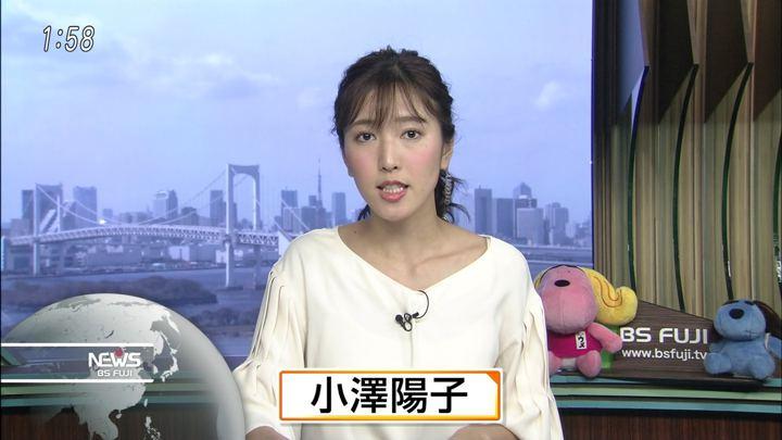 2018年04月11日小澤陽子の画像01枚目