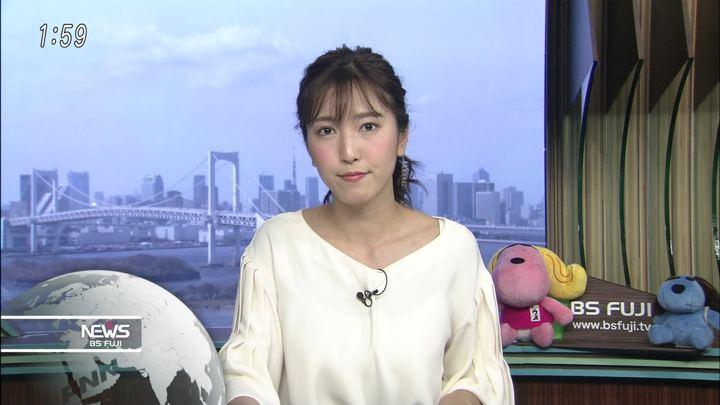 2018年04月11日小澤陽子の画像03枚目
