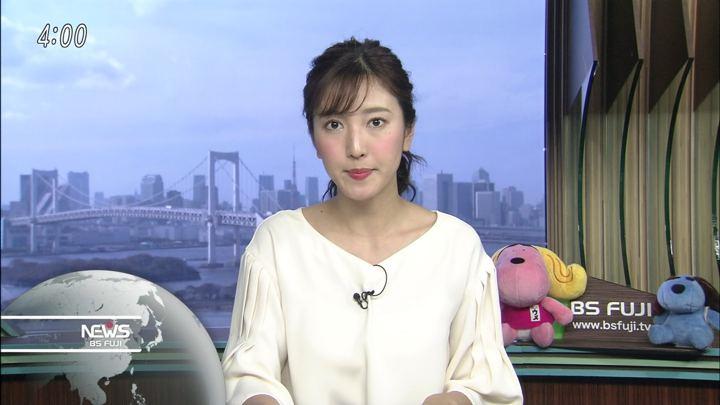 2018年04月11日小澤陽子の画像04枚目