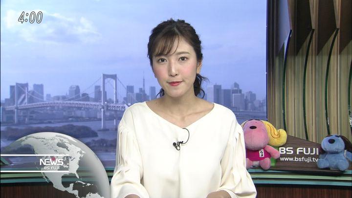 2018年04月11日小澤陽子の画像06枚目