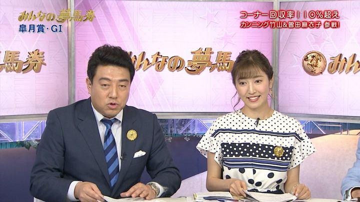 2018年04月15日小澤陽子の画像05枚目