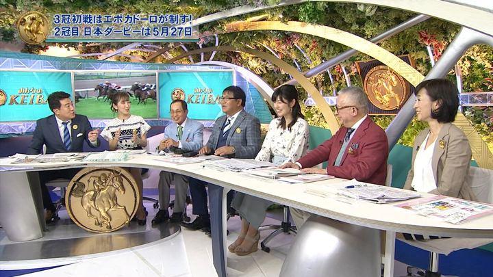 2018年04月15日小澤陽子の画像08枚目