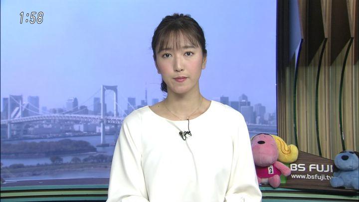 2018年04月20日小澤陽子の画像01枚目