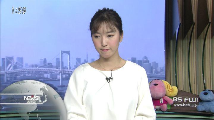 2018年04月20日小澤陽子の画像02枚目