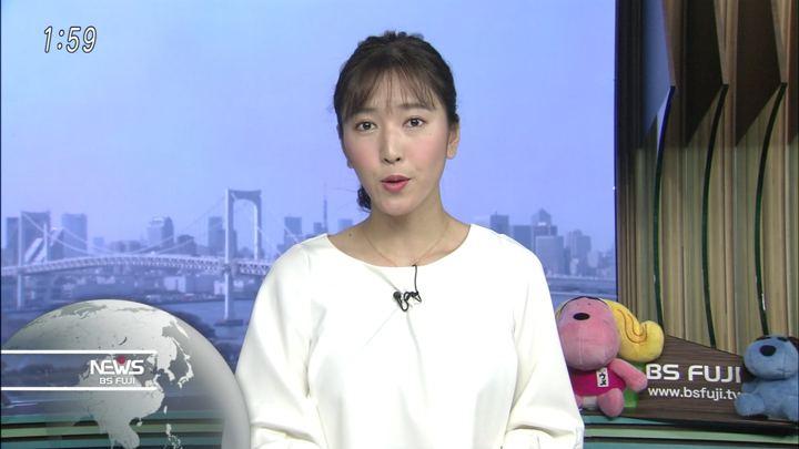 2018年04月20日小澤陽子の画像03枚目