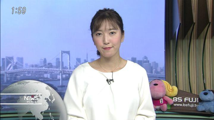 2018年04月20日小澤陽子の画像04枚目