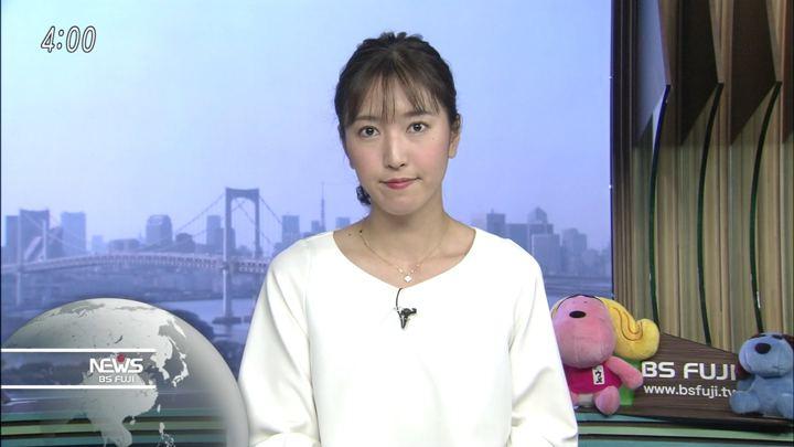 2018年04月20日小澤陽子の画像06枚目