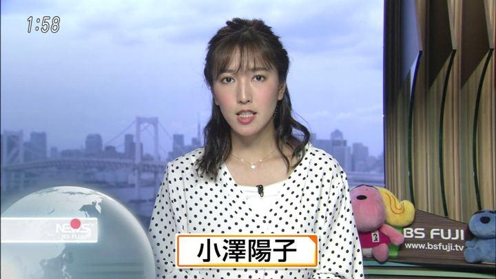 2018年04月27日小澤陽子の画像01枚目