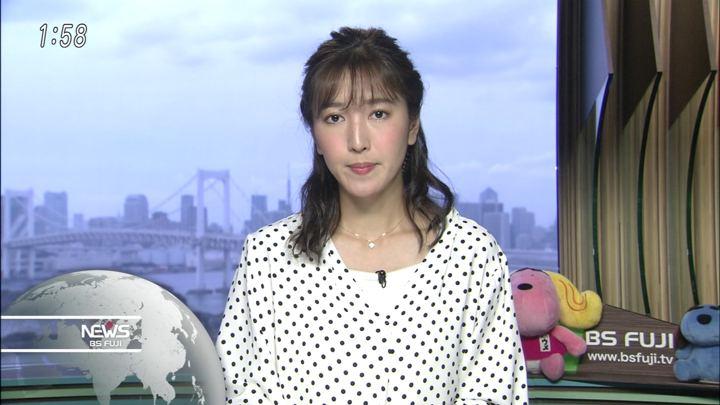 2018年04月27日小澤陽子の画像02枚目