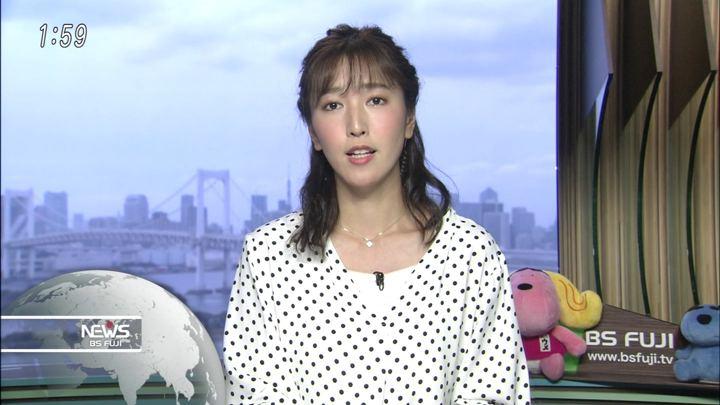 2018年04月27日小澤陽子の画像03枚目
