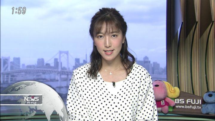 2018年04月27日小澤陽子の画像04枚目