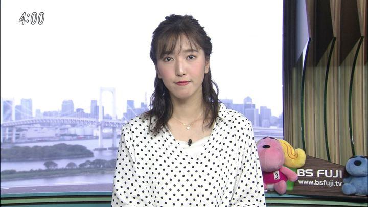 2018年04月27日小澤陽子の画像05枚目