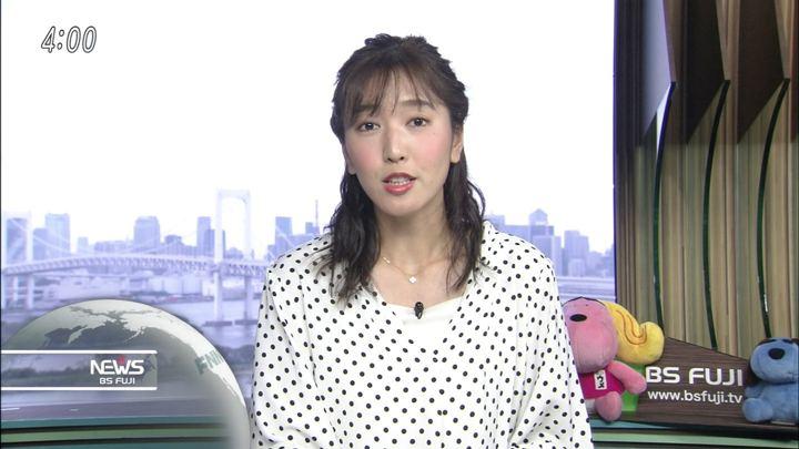 2018年04月27日小澤陽子の画像06枚目