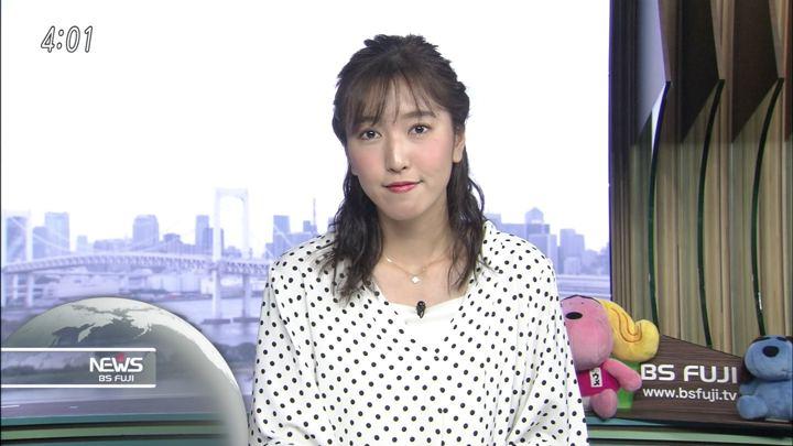 2018年04月27日小澤陽子の画像07枚目