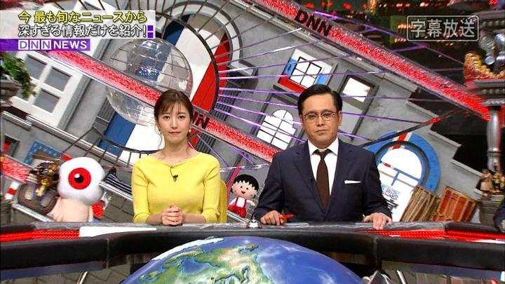 2018年04月27日小澤陽子の画像09枚目