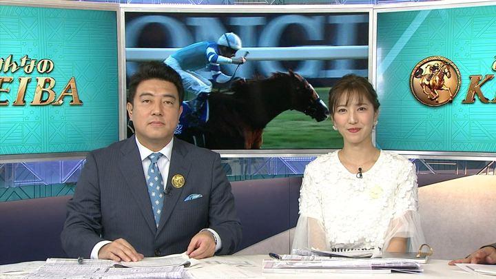 2018年04月29日小澤陽子の画像01枚目