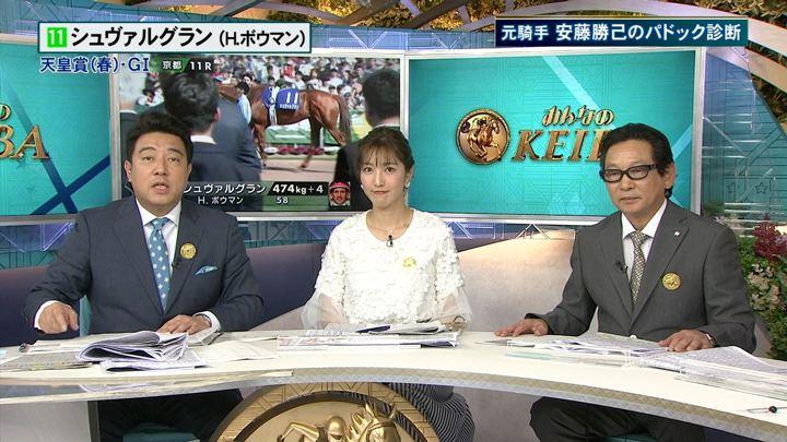 2018年04月29日小澤陽子の画像03枚目