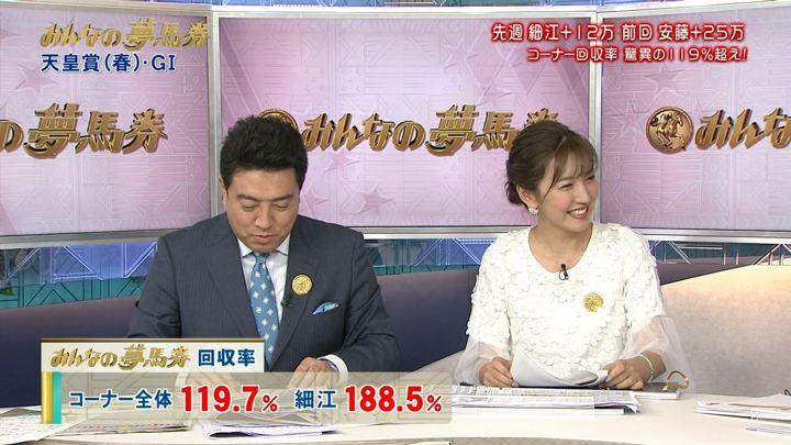 2018年04月29日小澤陽子の画像04枚目