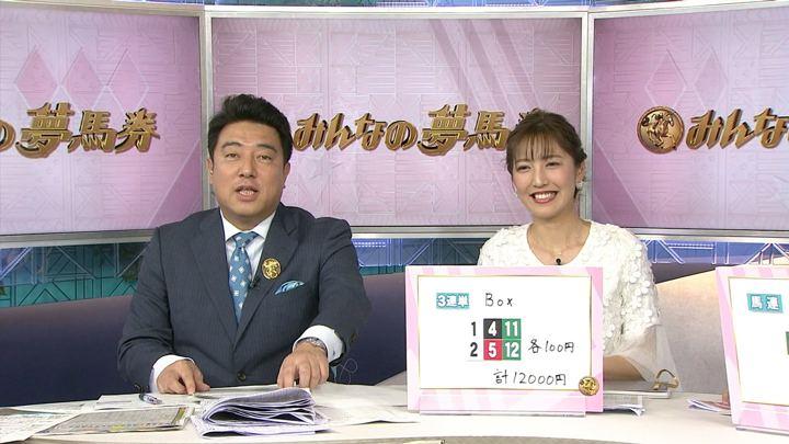 2018年04月29日小澤陽子の画像07枚目