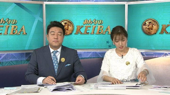2018年04月29日小澤陽子の画像08枚目