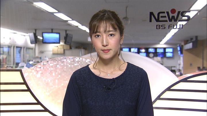 2018年05月02日小澤陽子の画像02枚目