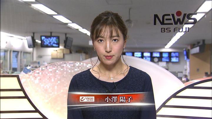 2018年05月02日小澤陽子の画像05枚目