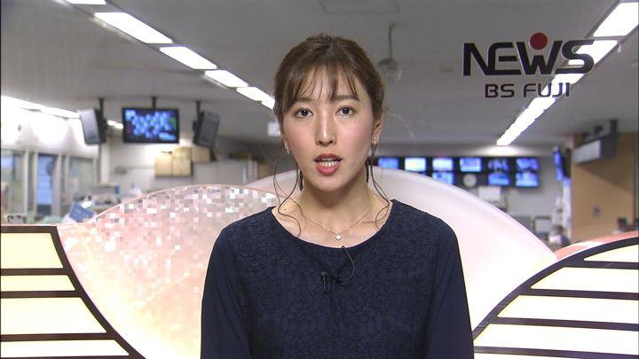 2018年05月02日小澤陽子の画像06枚目