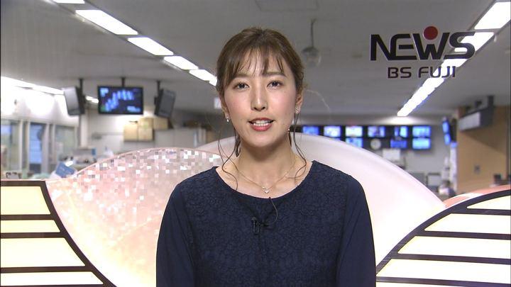 2018年05月02日小澤陽子の画像07枚目