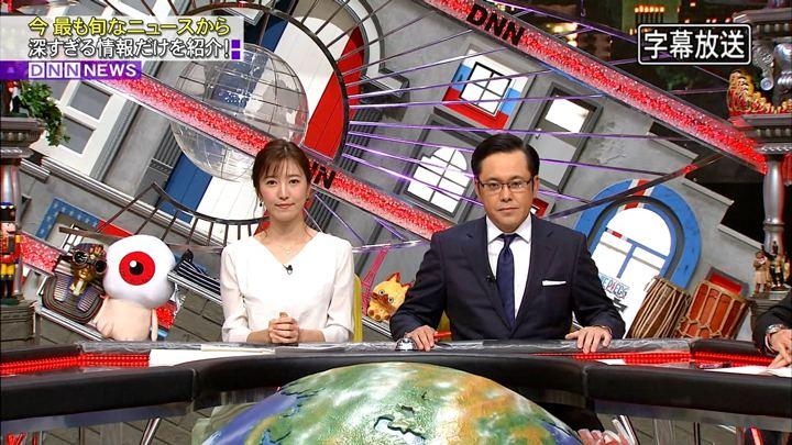 2018年05月04日小澤陽子の画像01枚目