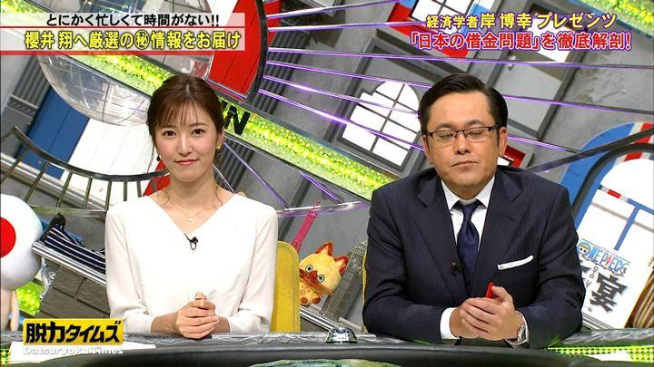 2018年05月04日小澤陽子の画像05枚目