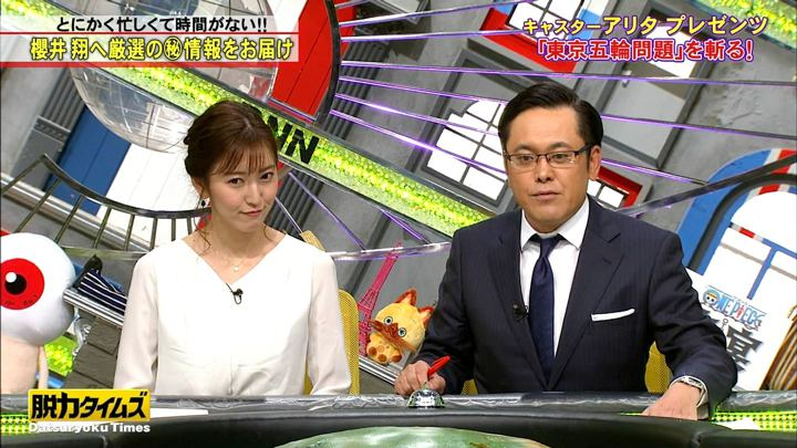 2018年05月04日小澤陽子の画像08枚目