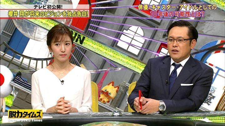 2018年05月04日小澤陽子の画像10枚目