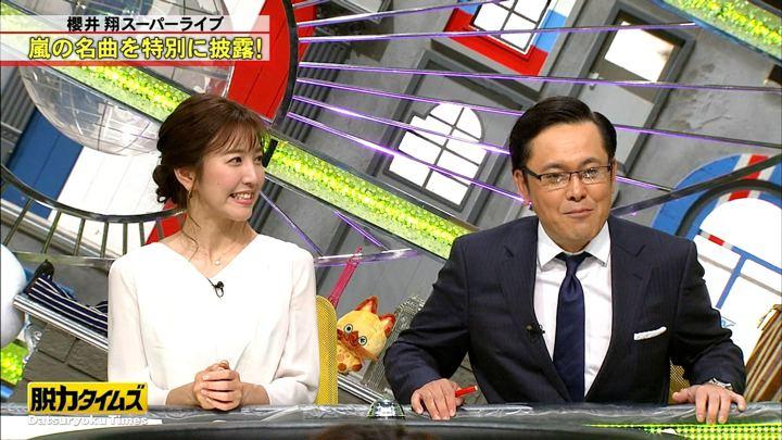2018年05月04日小澤陽子の画像14枚目