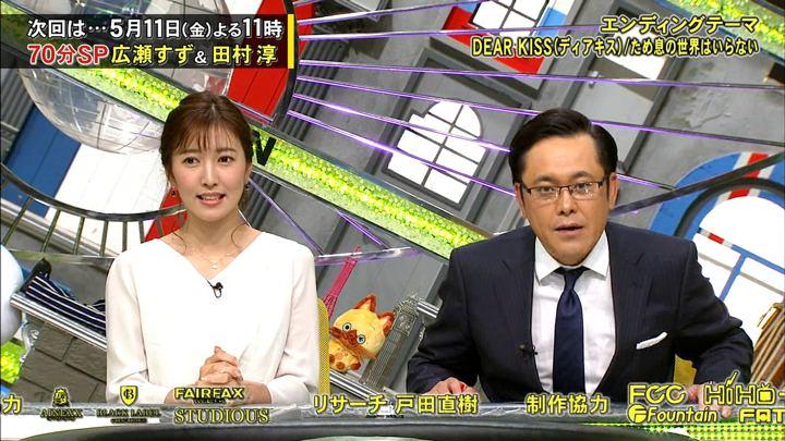 2018年05月04日小澤陽子の画像15枚目