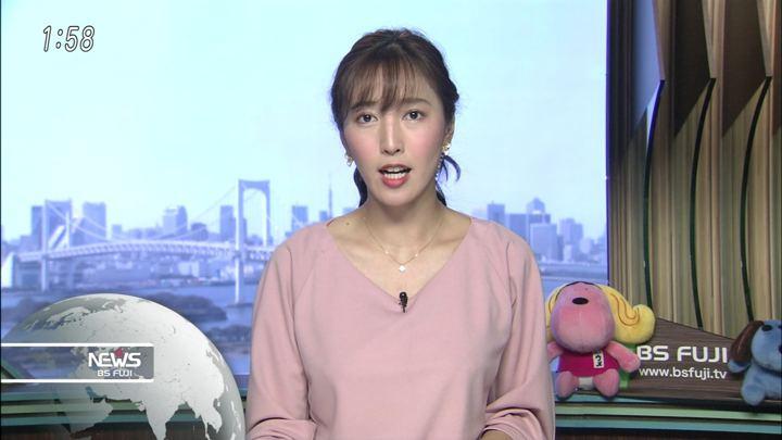 2018年05月11日小澤陽子の画像02枚目