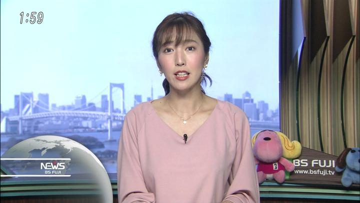 2018年05月11日小澤陽子の画像03枚目