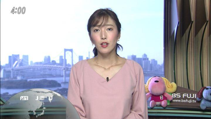 2018年05月11日小澤陽子の画像04枚目