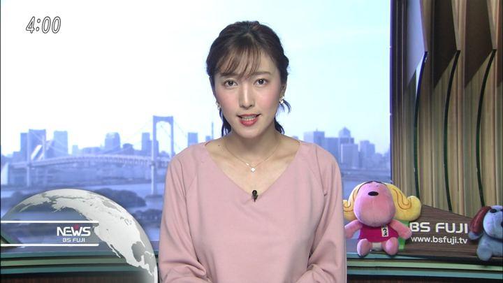 2018年05月11日小澤陽子の画像06枚目