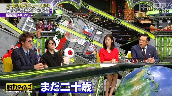 2018年05月11日小澤陽子の画像08枚目