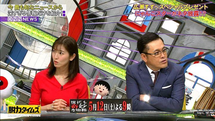 2018年05月11日小澤陽子の画像19枚目