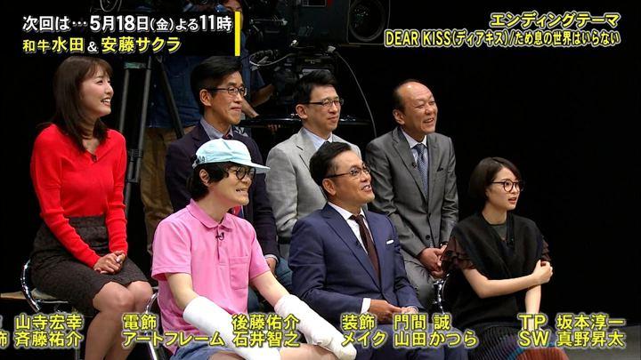 2018年05月11日小澤陽子の画像20枚目