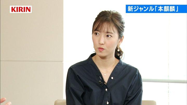 2018年05月20日小澤陽子の画像05枚目