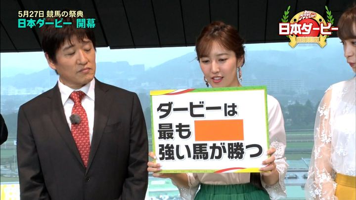 2018年05月21日小澤陽子の画像06枚目