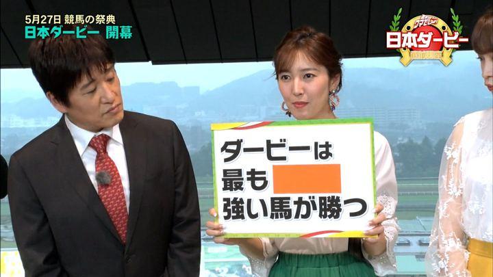 2018年05月21日小澤陽子の画像07枚目
