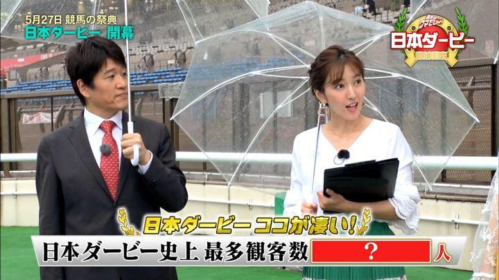 2018年05月21日小澤陽子の画像08枚目